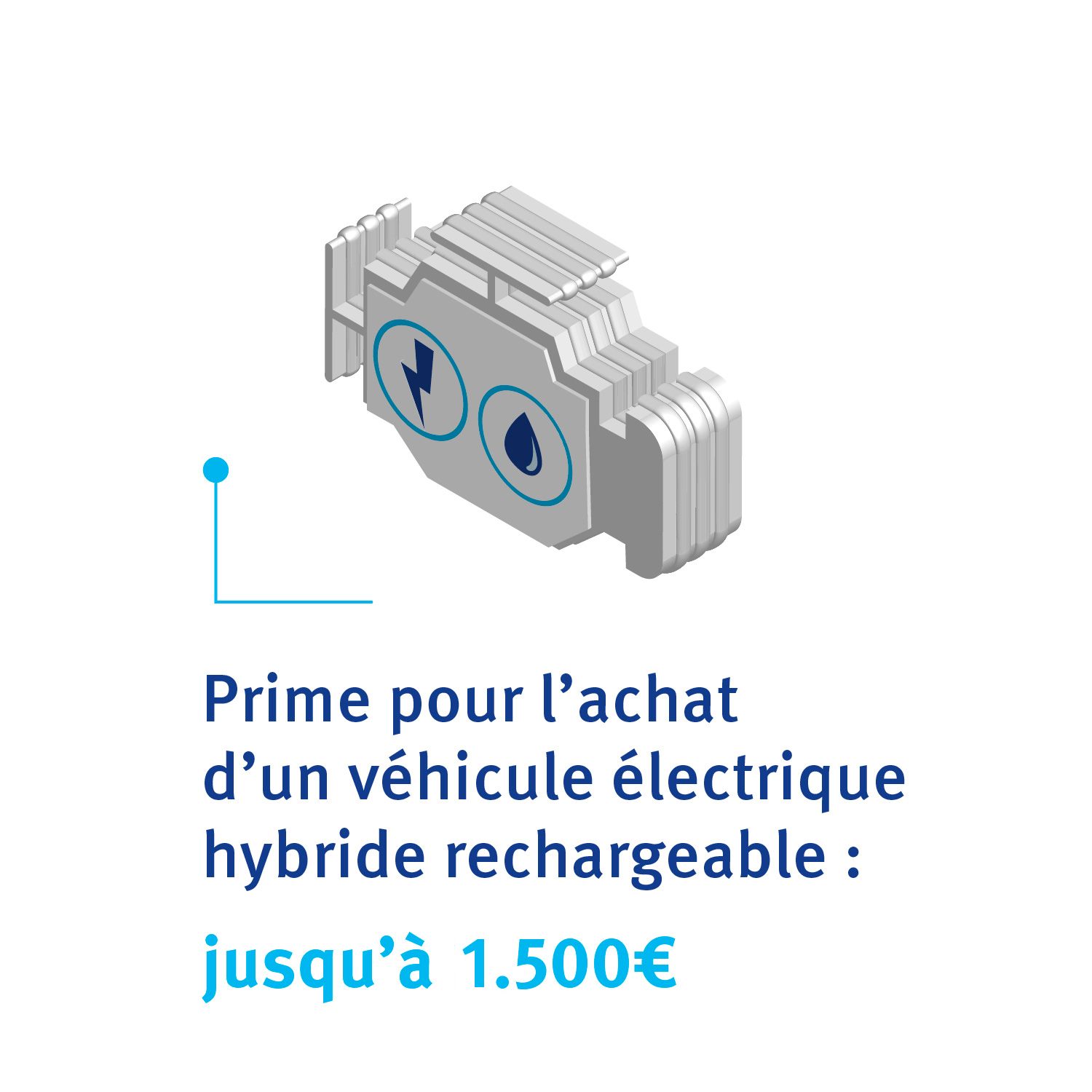 prime-achat-rechargeable
